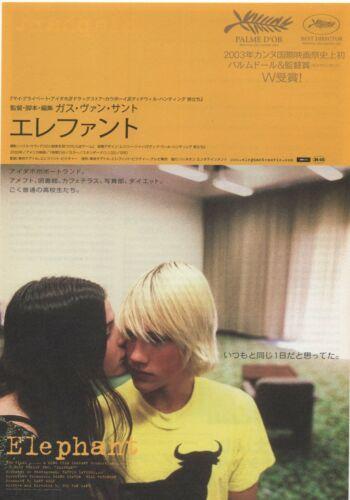 Elephant 2003 Gus Van Sant Chirashi Movie Flyer Poster B5 Japan
