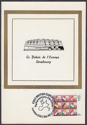 1979 Direct European Elections 10 1/2p scarce Historic Relics Maximum Card 'FDC'