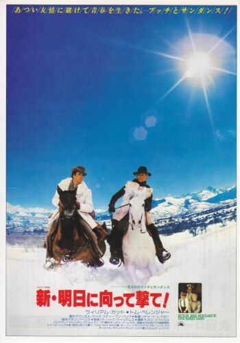 BUTCH AND SUNDANCE: THE EARLY DAYS- Japanese  Mini Poster Chirashi