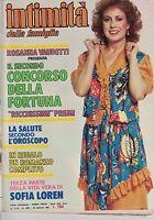 1982 07 30 - Intimità Della Famiglia - N.1899 - Anno Xxxvii - 30 07 1982 -  - ebay.it