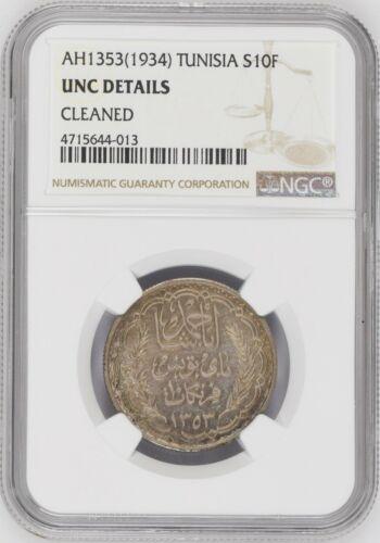 Tunisia (Paris Mint), Silver 10 Francs, AH1353 (1934), NGC UNC Details, KM-255