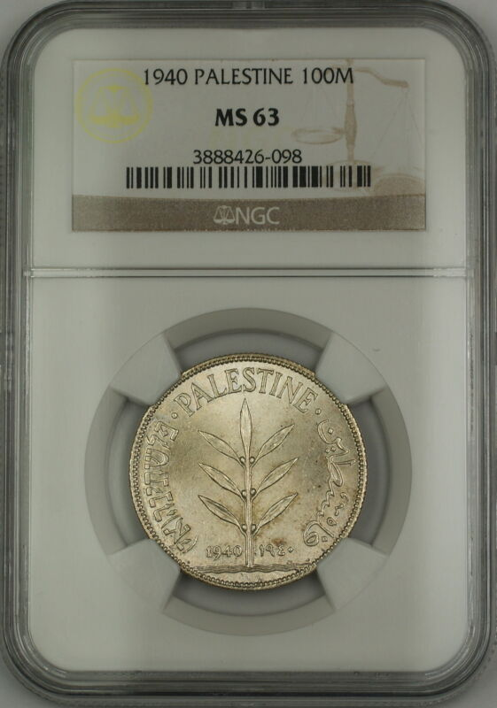 1940 Palestine 100M Mils Silver Coin NGC MS-63 *Scarce Condition*