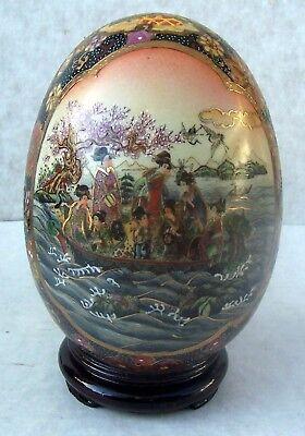 Porcelain Chinese Egg Vase Japanese Geisha Oriental White Gold Satsuma 7.5
