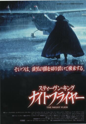 The Night Flier 1997 Mark Pavia Stephen King Japanese Chirashi Movie Flyer B5