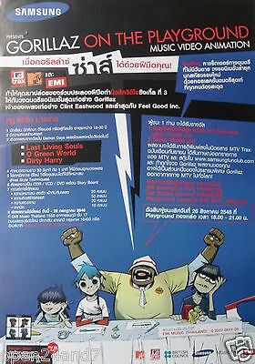 """GORILLAZ """"ON THE PLAYGROUND"""" THAILAND PROMO POSTER - Group Behind Table"""