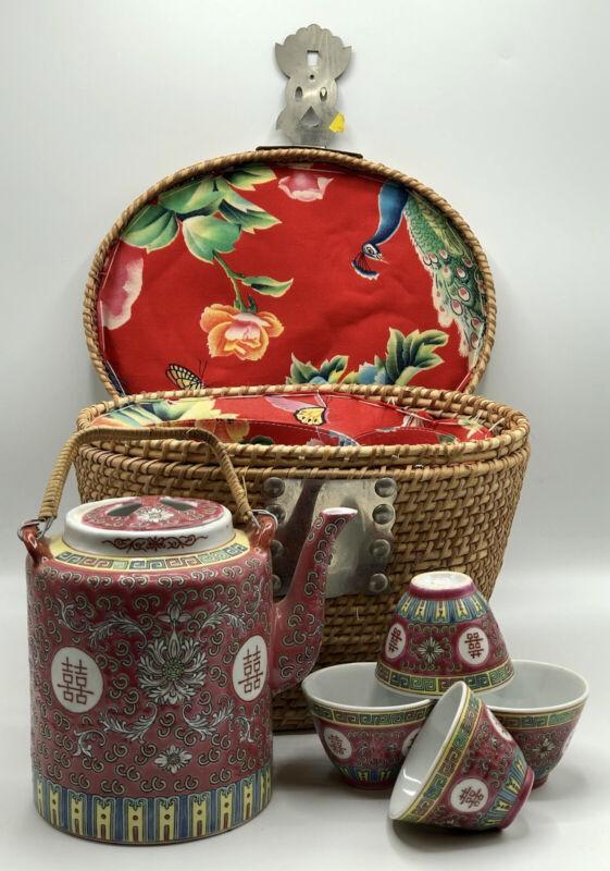 Vintage Chinese Tea Set in Warming Rattan Basket /b