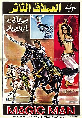 Magic Man 1976 Cuneyt Arkin Egyptian Movie Poster