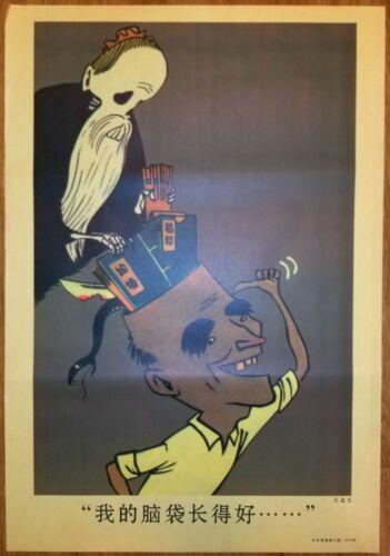 Chinese Cultural Revolution Poster, 1974, Political Criticize Campaign, Original