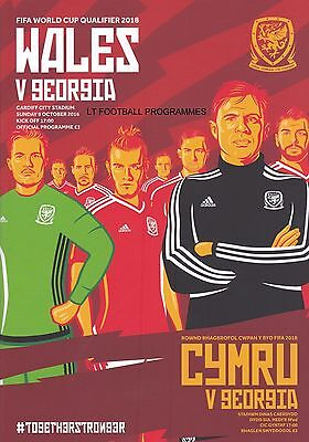 * 2016 - WALES v GEORGIA (WORLD CUP QUALIFIER - 9th October 2016) *