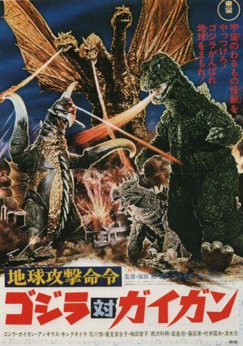Godzilla vs. Gigan 1972 Kaiju Re-Release Japanese Chirashi Movie Flyer B5