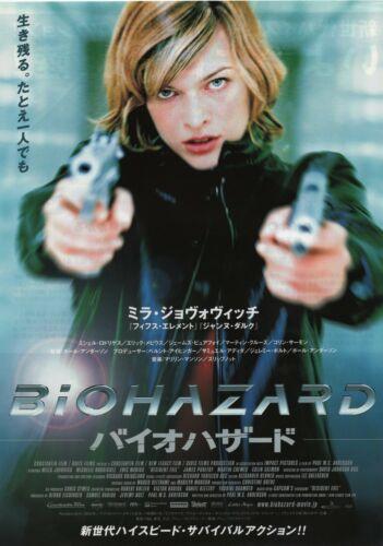 Resident Evil 2002 A Milla Jovovich Chirashi Movie Flyer B5 Poster Japan