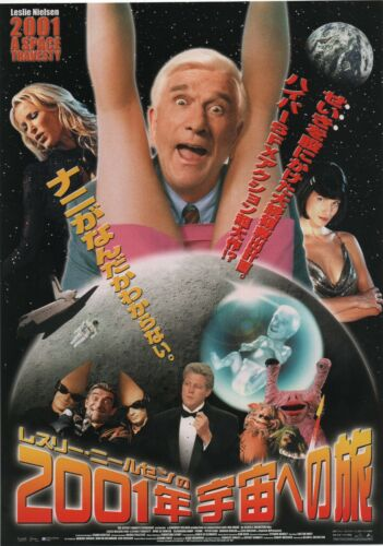 2001: A Space Travesty 2000 Japanese Chirashi Flyer Movie Poster B5