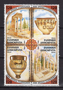 GREECE-1999-4000-YEARS-OF-HELLENISM-MNH