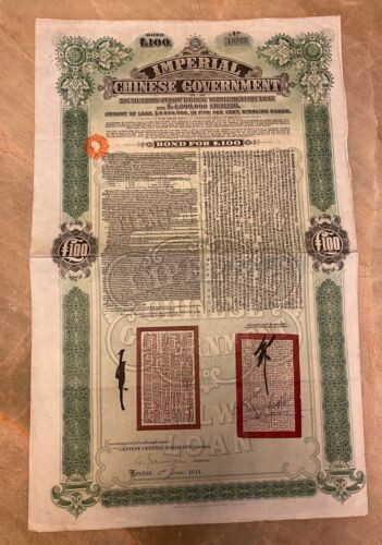 China Chinese Government: 1911 Tientsin Pukow Railway Bond for £100 Uncancelled