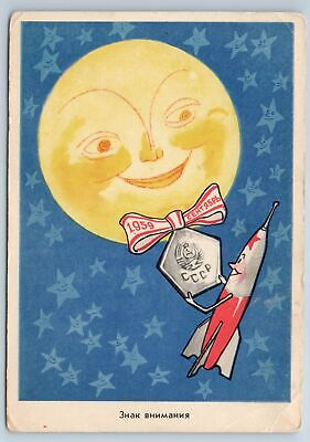 1959 LUNA MOON Soviet Cosmic Rocket Sign of attention Space Cosmos USSR Postcard