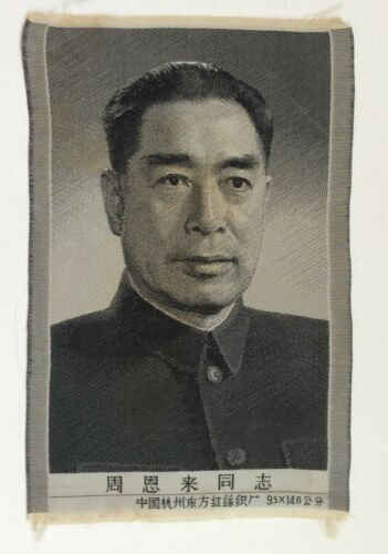 Premier Zhou Enlai Silk Sheet China Culture Revolution Orig.