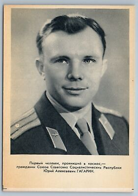 1961 GAGARIN First Man in SPACE Cosmos Photo Soviet USSR Postcard