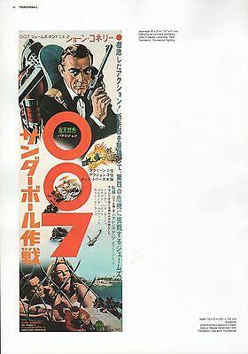 2002 Vintage JAMES BOND 007