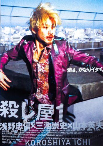 Ichi the Killer 2001Takashi Miike Yakuza Mini Movie Poster Chirashi B5 Japanese