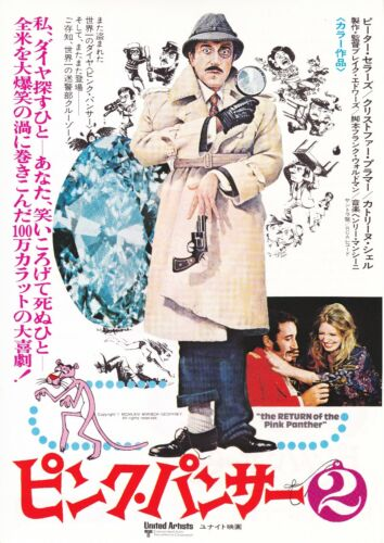 THE RETURN OF THE PINK PANTHER- Original Japanese Mini Poster Chirash