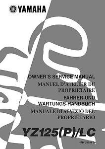 yamaha yz125 manual ebay