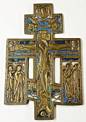 Russische Metallikone, Reiseikone, Original orthodoxes Kreuz 19Jh.,Bronze, (B1)