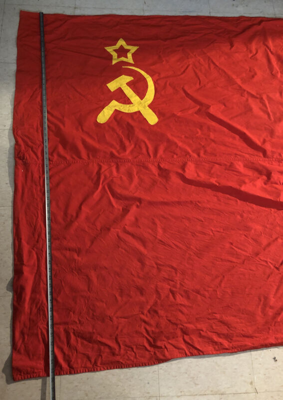 Vintage Oversized Soviet Union USSR Red & Golden Hammer and Sickle and Star Flag