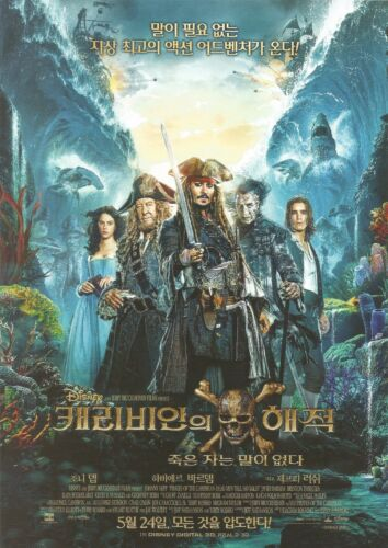Pirates of the Caribbean Jack Sparrow  Korean Mini Movie Poster Flyer (A4 Size)