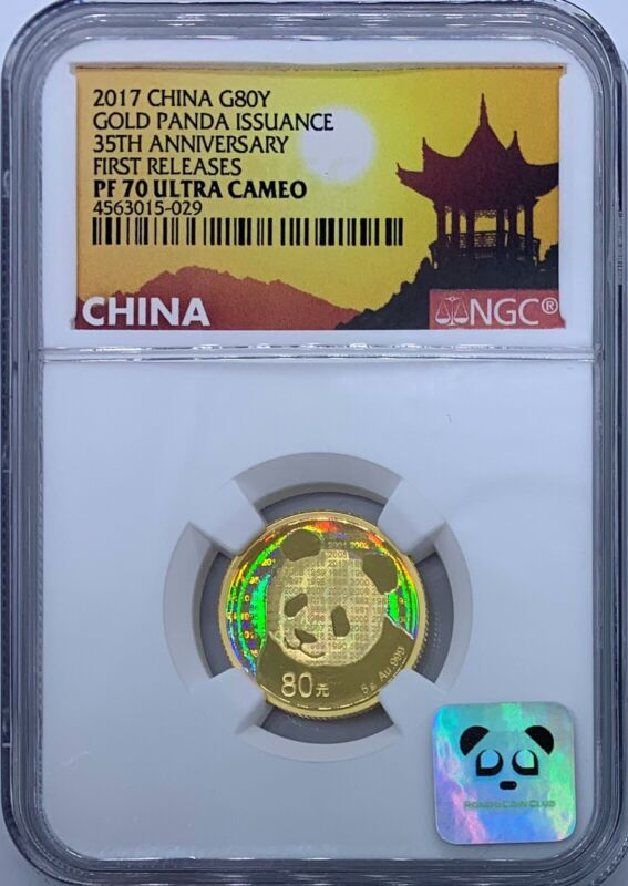 NGC PF70 2017 35th Ann Gold Panda Issuance G80Y 5g  FIRST RELEASES