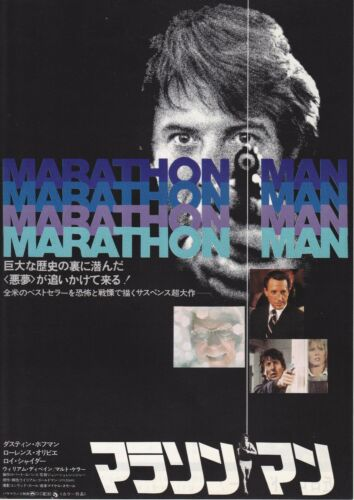 MARATHON MAN:Dustin Hoffman -Original Japanese Mini Poster Chirashi