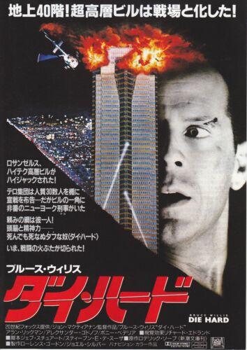 DIE HARD:Bruce Willis-- Original Japanese  Mini Poster Chirashi