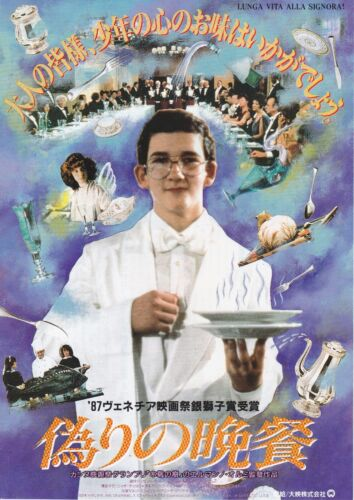 LUNGA VITA ALLA SIGNORA!- Japanese  Mini Poster Chirashi