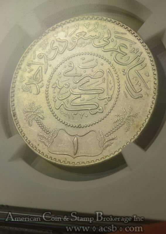 Saudi Arabia 1 Riyal AH1370 (1950) MS65 NGC silver KM#18 GEM Blast White