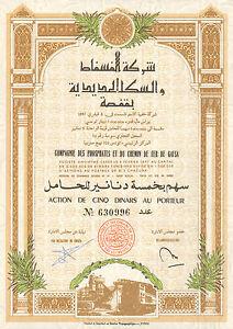 Tunez-Compagnie-des-Phophates-et-Chemin-de-Fer-de-Gafsa-SA-accion