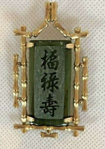 """Vintage Etched Jade Pendant with Goldtone Bamboo Setting 2 1/2""""h x 1 3/8""""w"""
