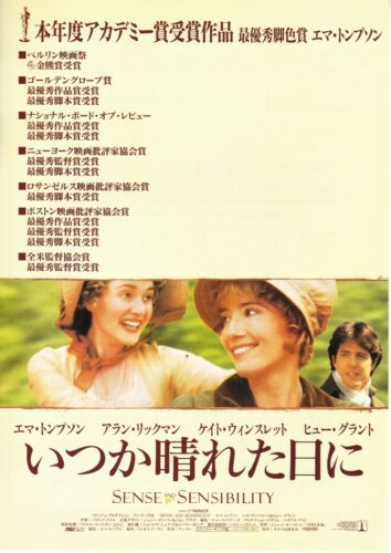 SENSE AND SENSIBILITY - Original Japanese  Mini Poster Chirashi