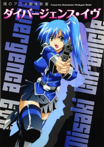 DIVERGENCE EVE ART BOOK Japan Import Japanese Anime MISAKI CHRONICLES