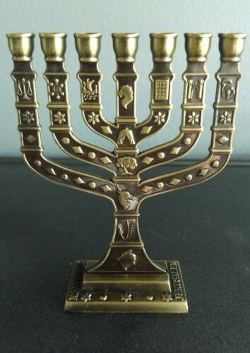 "Karshi Menorah Antique Brass -12 Tribe -Jerusalem - 4.75"" High - Holds 7 candles"