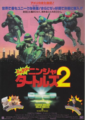 TEENAGE MUTANT NINJA TURTLES II-Original Japanese  Mini Poster Chirash