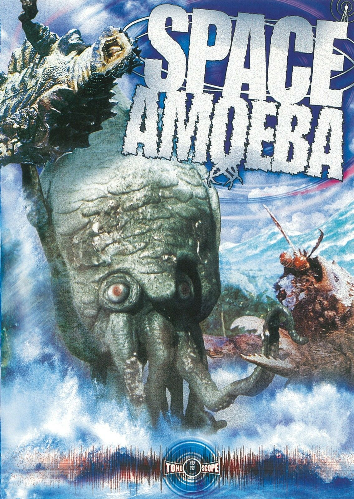 Space Amoeba (DVD, 2005)