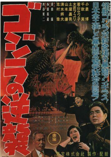 Godzilla Raids Again 1954 Kaiju Re-Release Japanese Chirashi Movie Flyer B5
