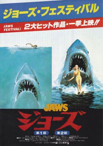 JAWS & JAWSⅡ  - Original Japanese  Mini Poster Chirashi
