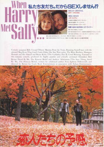 WHEN HARRY MET SALLY...:Meg Ryan -Original Japanese  Mini Poster Chirash
