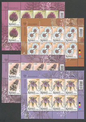 Cyprus Stamps 2018 Wild flowers of Cyprus, Full Sheet NEW MINT Never hinged