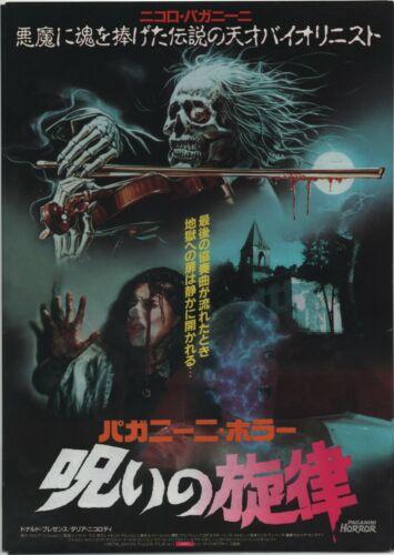 Paganini Horror 1989 Luigi Cozzi Japanese Chirashi Movie Flyer B5