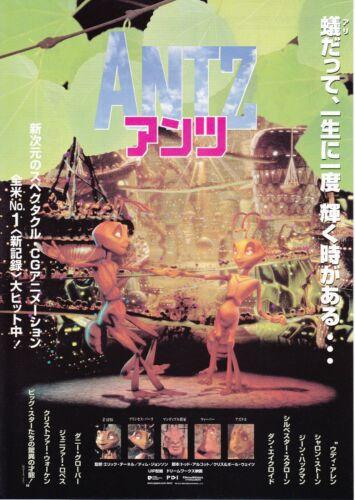 ANTZ- Japanese  Mini Poster Chirash