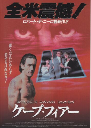CAPE FEAR:Robert De Niro - Original Japanese  Mini Poster Chirashi