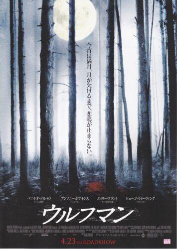 THE WOLFMAN- Original Japanese  Mini Poster Chirashi