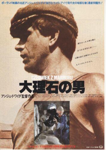 MAN OF MARBLE- Original Japanese  Mini Poster Chirashi