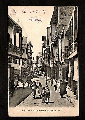 1920'S JUDAICA POSTCARD  USED  JEWISH GETTO-MELLAH IN FEZ MOROCCO  MAIN STREET